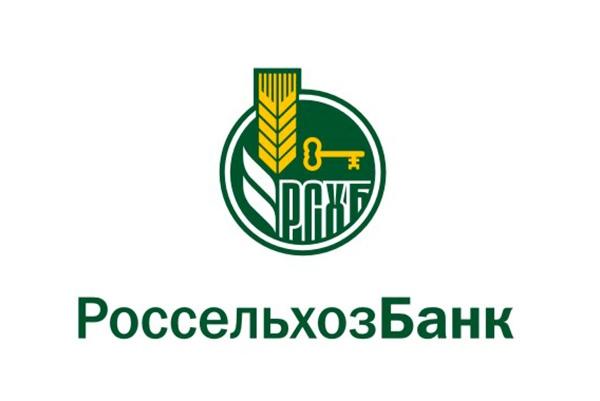 Банк ДОМ-РФ