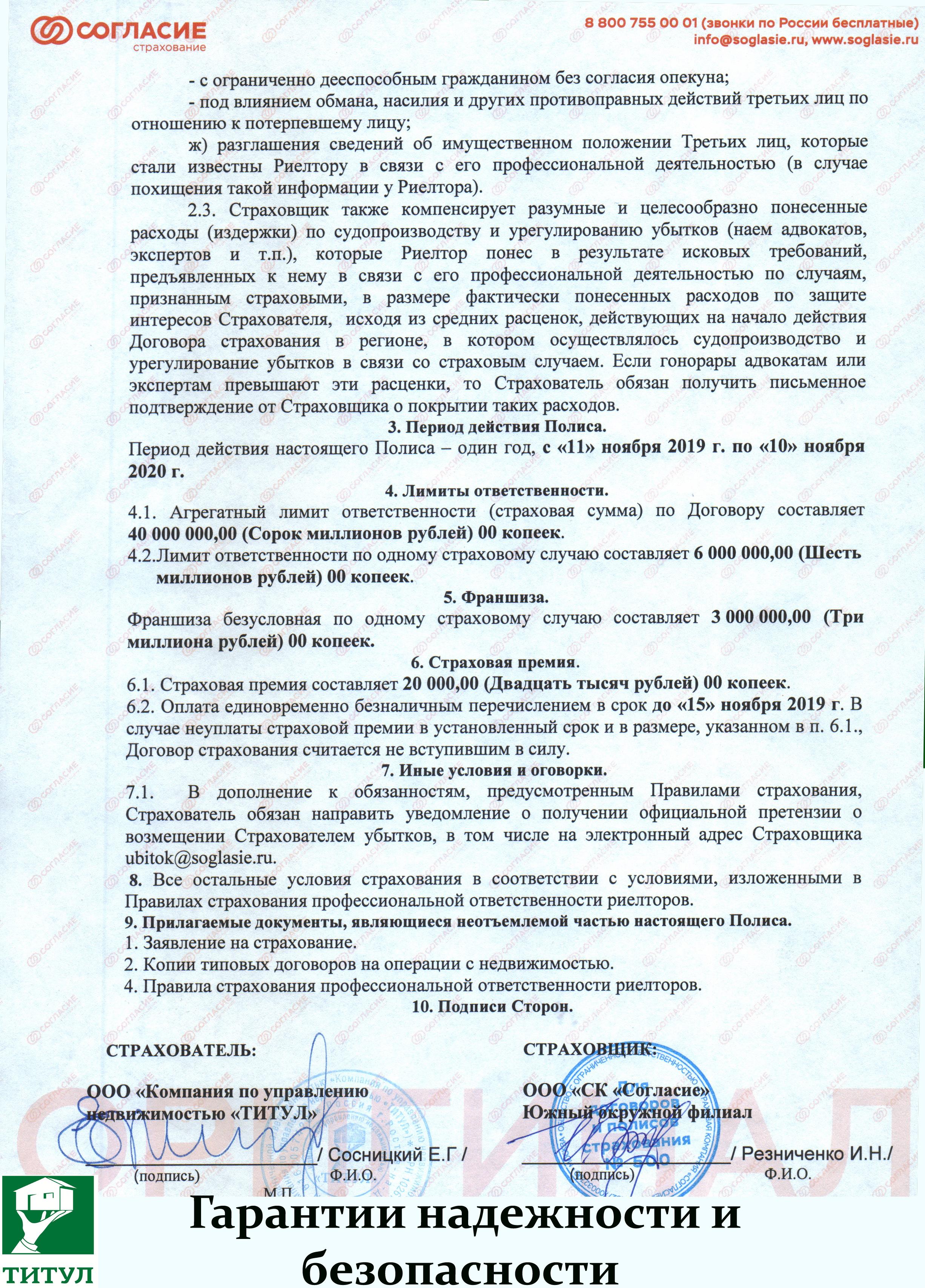 Ростовская область, Ростов-на-Дону, Таганрогская 9